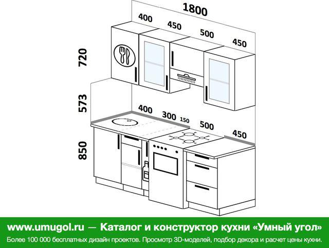 Планировка прямой кухни 5,0 м², 180 см (зеркальный проект)