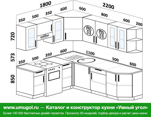 Планировка угловой кухни 6,2 м², 180 на 220 см