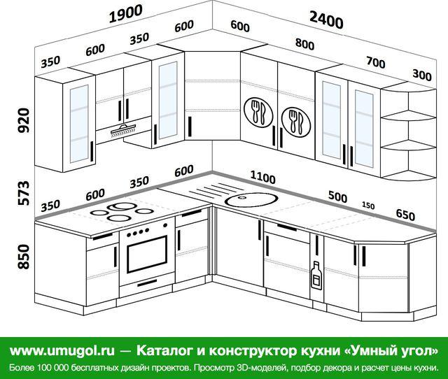 Планировка угловой кухни 6,6 м², 190 на 240 см