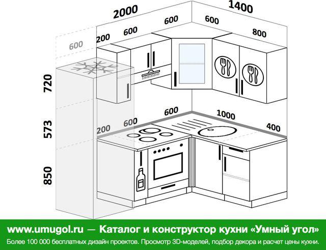 Планировка угловой кухни 5,0 м², 2000 на 1400 мм: верхние модули 720 мм, холодильник, корзина-бутылочница, встроенный духовой шкаф