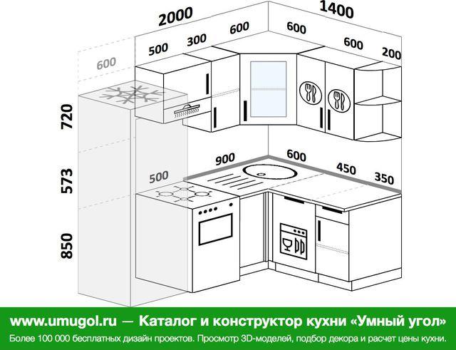 Планировка угловой кухни 5,0 м², 2000 на 1400 мм: верхние модули 720 мм, холодильник, отдельно стоящая плита, посудомоечная машина