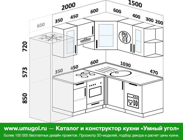 Планировка угловой кухни 5,0 м², 2000 на 1500 мм