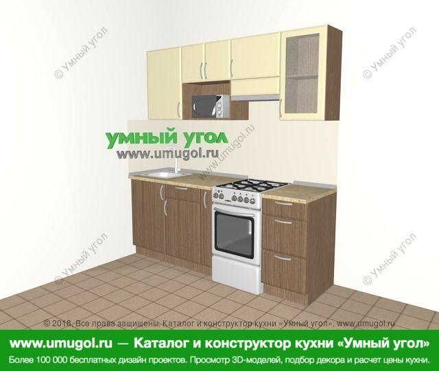 Прямая кухня МДФ матовый 5,0 м², 2000 мм (зеркальный проект), Ваниль / Лиственница бронзовая: верхние модули 720 мм, корзина-бутылочница, отдельно стоящая плита, модуль под свч