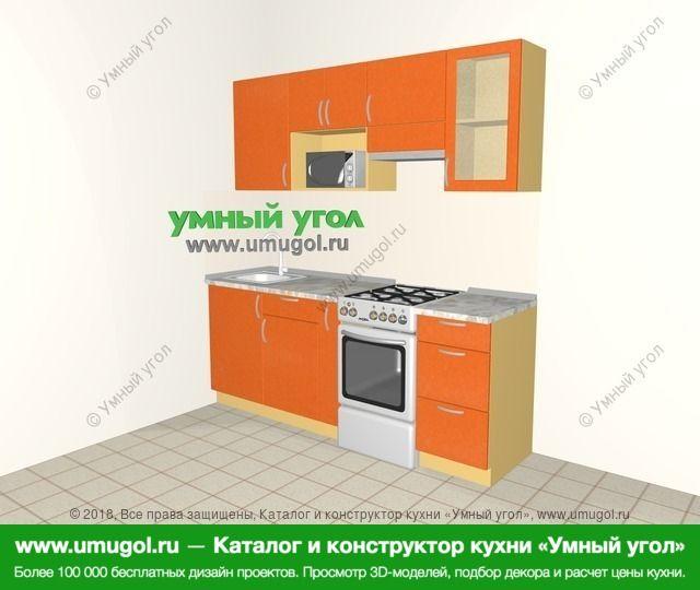 Прямая кухня МДФ металлик 5,0 м², 2000 мм (зеркальный проект), Оранжевый металлик: верхние модули 720 мм, корзина-бутылочница, отдельно стоящая плита, модуль под свч