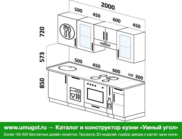 Планировка прямой кухни 5,0 м², 200 см (зеркальный проект)