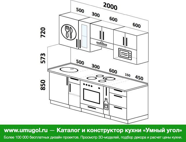 Планировка прямой кухни 5,0 м², 2000 мм (зеркальный проект): верхние модули 720 мм, встроенный духовой шкаф, корзина-бутылочница, модуль под свч