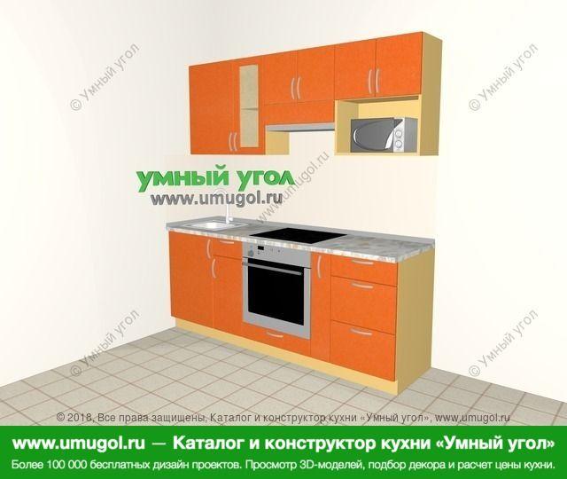 Прямая кухня МДФ металлик 5,0 м², 2000 мм (зеркальный проект), Оранжевый металлик: верхние модули 720 мм, встроенный духовой шкаф, корзина-бутылочница, модуль под свч