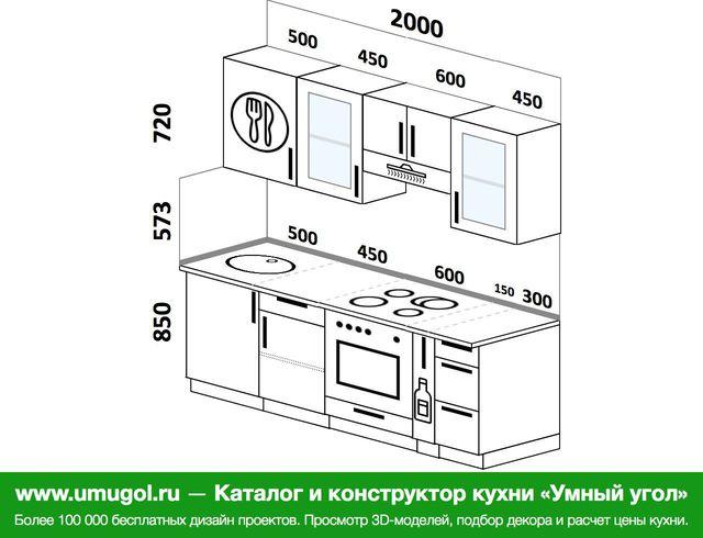Планировка прямой кухни 5,0 м², 2000 мм (зеркальный проект): верхние модули 720 мм, встроенный духовой шкаф, корзина-бутылочница