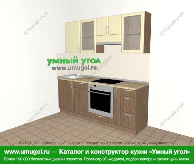 Прямая кухня МДФ матовый 5,0 м², 2000 мм (зеркальный проект), Ваниль / Лиственница бронзовая: верхние модули 720 мм, встроенный духовой шкаф, корзина-бутылочница