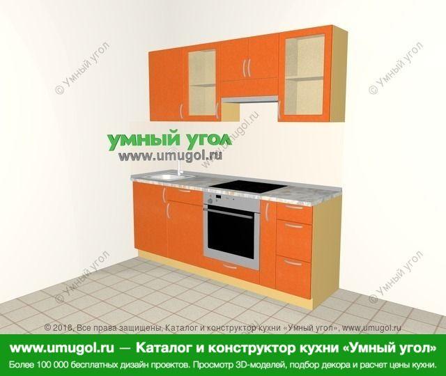 Прямая кухня МДФ металлик 5,0 м², 2000 мм (зеркальный проект), Оранжевый металлик: верхние модули 720 мм, встроенный духовой шкаф, корзина-бутылочница