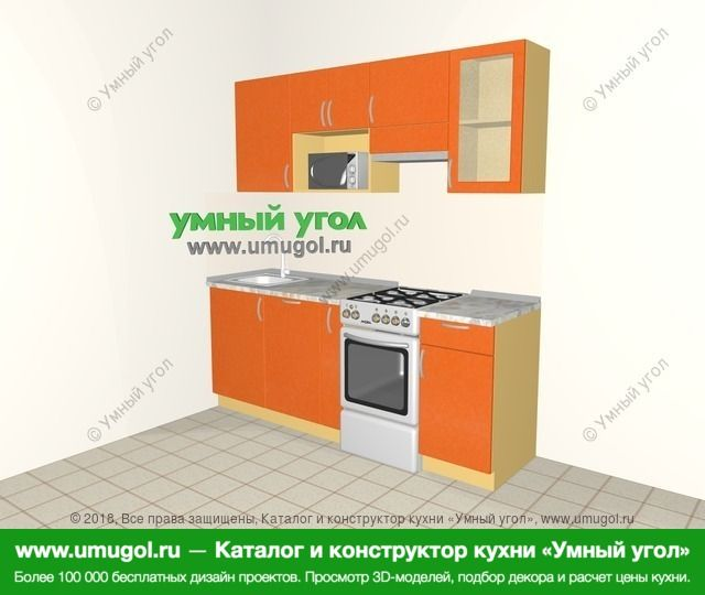 Прямая кухня МДФ металлик 5,0 м², 2000 мм (зеркальный проект), Оранжевый металлик: верхние модули 720 мм, посудомоечная машина, корзина-бутылочница, отдельно стоящая плита, модуль под свч