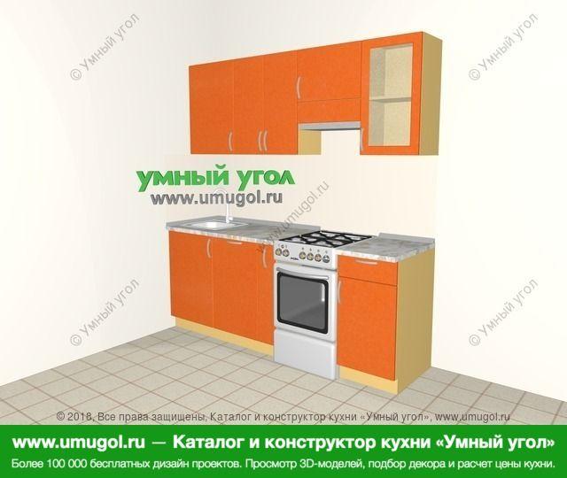 Прямая кухня МДФ металлик 5,0 м², 2000 мм (зеркальный проект), Оранжевый металлик: верхние модули 720 мм, посудомоечная машина, корзина-бутылочница, отдельно стоящая плита
