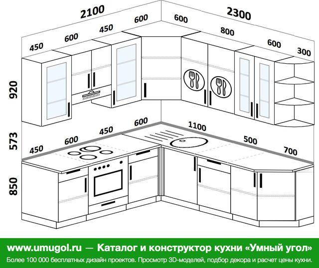 Планировка угловой кухни 6,7 м², 210 на 230 см
