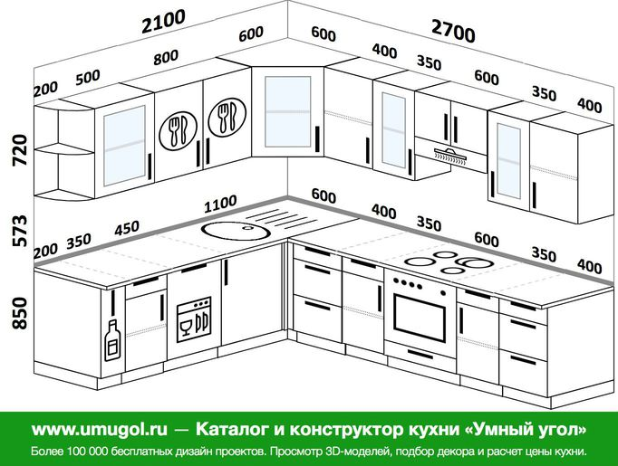 Планировка угловой кухни 8,1 м², 2100 на 2700 мм (зеркальный проект)