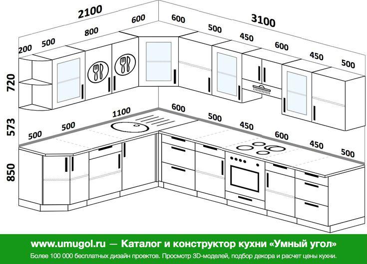 Планировка угловой кухни 9,3 м², 2100 на 3100 мм (зеркальный проект)