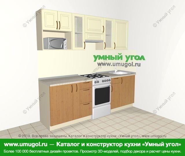 Прямая кухня из МДФ + ЛДСП 5,0 м², 2200 мм, Ваниль / Ольха: верхние модули 720 мм, корзина-бутылочница, отдельно стоящая плита, модуль под свч
