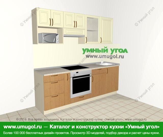 Прямая кухня из МДФ + ЛДСП 5,0 м², 2200 мм, Ваниль / Ольха: верхние модули 720 мм, корзина-бутылочница, встроенный духовой шкаф, модуль под свч
