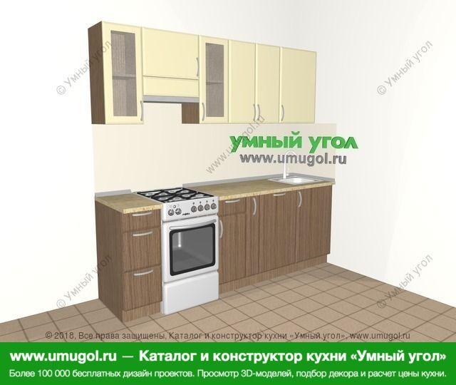 Прямая кухня МДФ матовый 5,0 м², 2200 мм, Ваниль / Лиственница бронзовая: верхние модули 720 мм, отдельно стоящая плита, корзина-бутылочница, посудомоечная машина