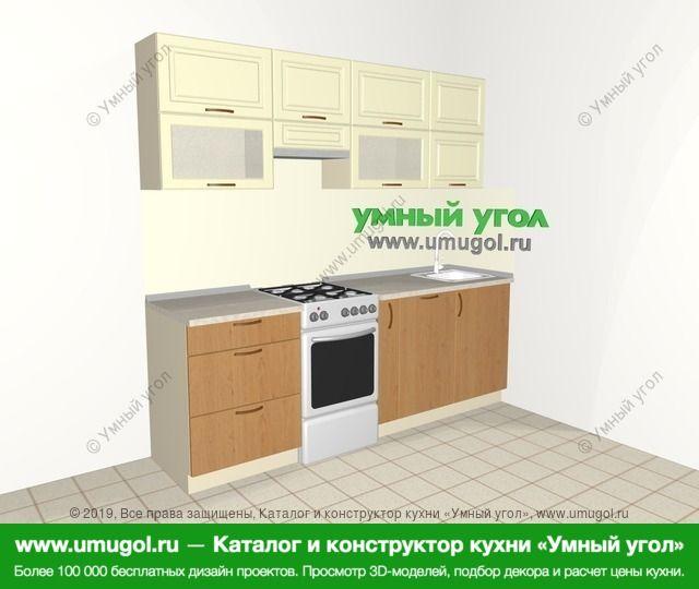 Прямая кухня из МДФ + ЛДСП 5,0 м², 2200 мм, Ваниль / Ольха: верхние модули 720 мм, отдельно стоящая плита, корзина-бутылочница, посудомоечная машина
