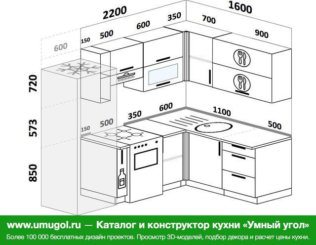 Планировка угловой кухни 5,5 м², 2200 на 1600 мм: верхние модули 720 мм, холодильник, корзина-бутылочница, отдельно стоящая плита