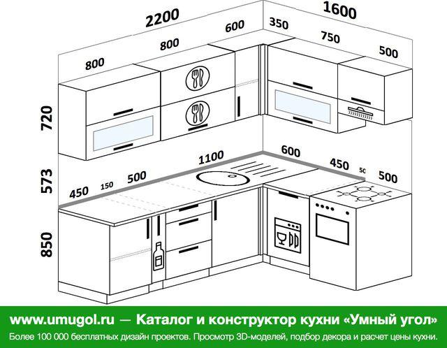 Планировка угловой кухни 6,2 м², 220 на 160 см (зеркальный проект)