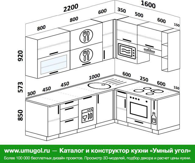 Планировка угловой кухни 6,2 м², 2200 на 1600 мм (зеркальный проект): верхние модули 920 мм, посудомоечная машина, встроенный духовой шкаф, корзина-бутылочница, верхний витринный модуль под свч