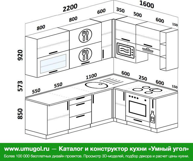 Планировка угловой кухни 6,2 м², 2200 на 1600 мм (зеркальный проект): верхние модули 920 мм, встроенный духовой шкаф, корзина-бутылочница, верхний витринный модуль под свч