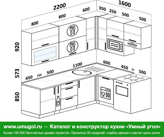 Планировка угловой кухни 6,2 м², 2200 на 1600 мм (зеркальный проект): верхние модули 920 мм, корзина-бутылочница, посудомоечная машина, отдельно стоящая плита, верхний витринный модуль под свч