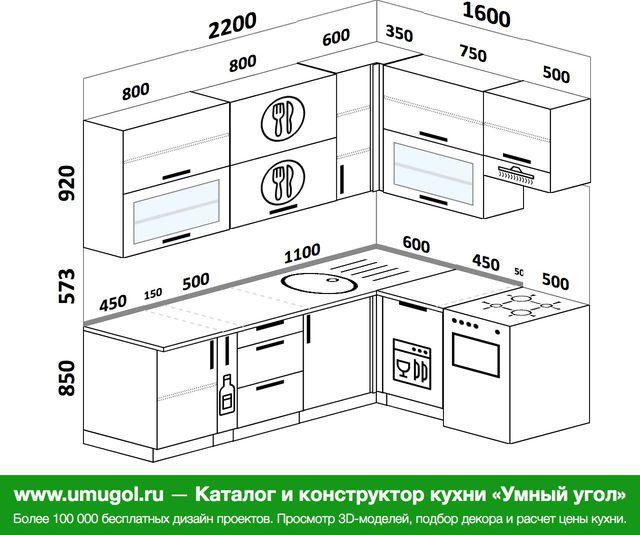 Планировка угловой кухни 6,2 м², 2200 на 1600 мм (зеркальный проект): верхние модули 920 мм, корзина-бутылочница, посудомоечная машина, отдельно стоящая плита