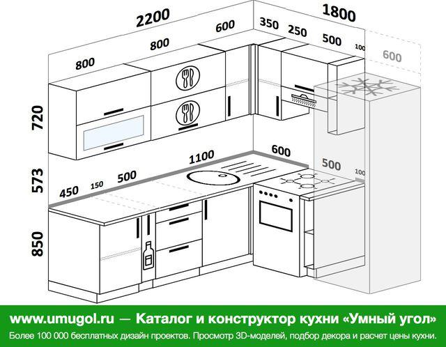 Планировка угловой кухни 6,2 м², 2200 на 1800 мм (зеркальный проект): верхние модули 720 мм, корзина-бутылочница, отдельно стоящая плита, холодильник