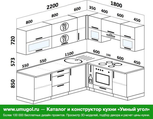 Планировка угловой кухни 6,2 м², 2200 на 1800 мм (зеркальный проект)