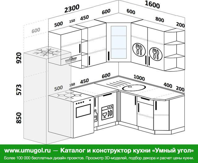 Планировка угловой кухни 5,7 м², 2300 на 1600 мм: верхние модули 920 мм, холодильник, отдельно стоящая плита, корзина-бутылочница, посудомоечная машина