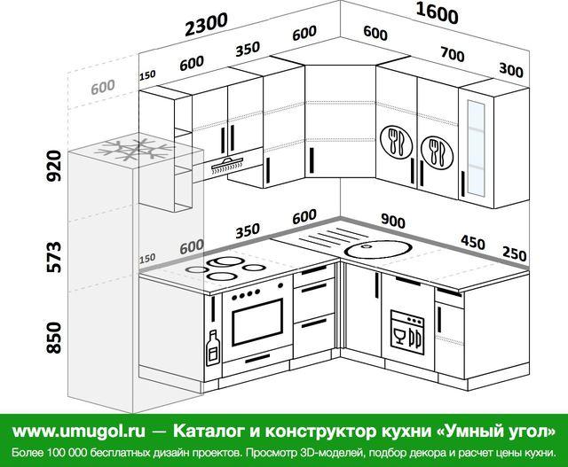 Планировка угловой кухни 5,7 м², 2300 на 1600 мм: верхние модули 920 мм, холодильник, корзина-бутылочница, встроенный духовой шкаф, посудомоечная машина