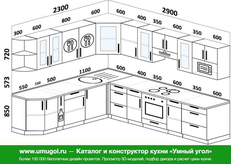 Планировка угловой кухни 9,2 м², 230 на 290 см (зеркальный проект)