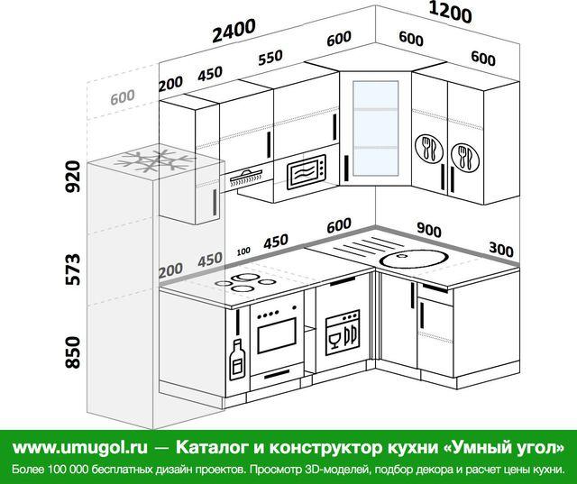 Планировка угловой кухни 5,2 м², 2400 на 1200 мм: верхние модули 920 мм, холодильник, корзина-бутылочница, встроенный духовой шкаф, посудомоечная машина, модуль под свч