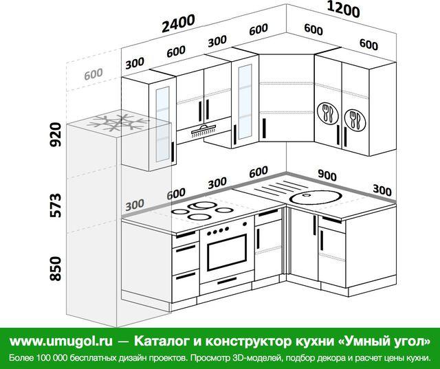 Планировка угловой кухни 5,2 м², 2400 на 1200 мм: верхние модули 920 мм, холодильник, встроенный духовой шкаф