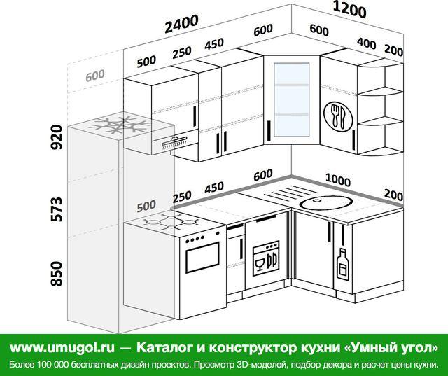 Планировка угловой кухни 5,2 м², 2400 на 1200 мм: верхние модули 920 мм, холодильник, отдельно стоящая плита, посудомоечная машина, корзина-бутылочница