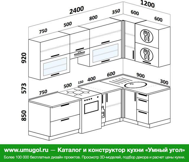 Планировка угловой кухни 5,2 м², 2400 на 1200 мм: верхние модули 920 мм, отдельно стоящая плита, корзина-бутылочница