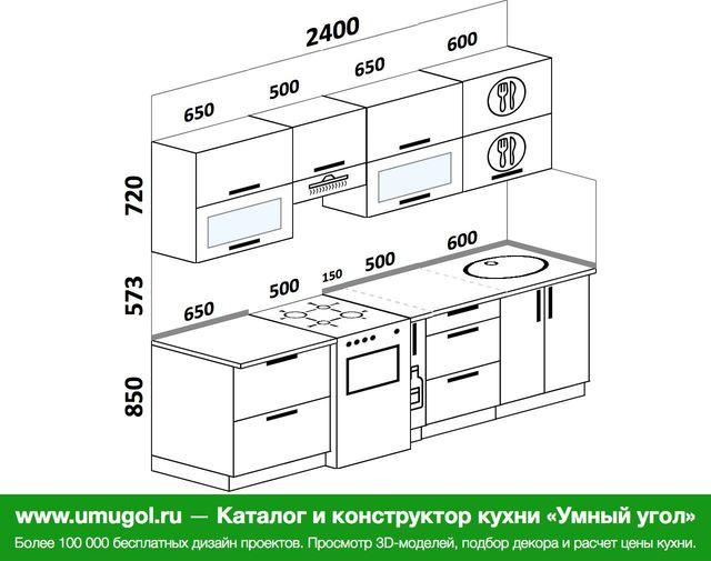Планировка прямой кухни 5,0 м², 240 см