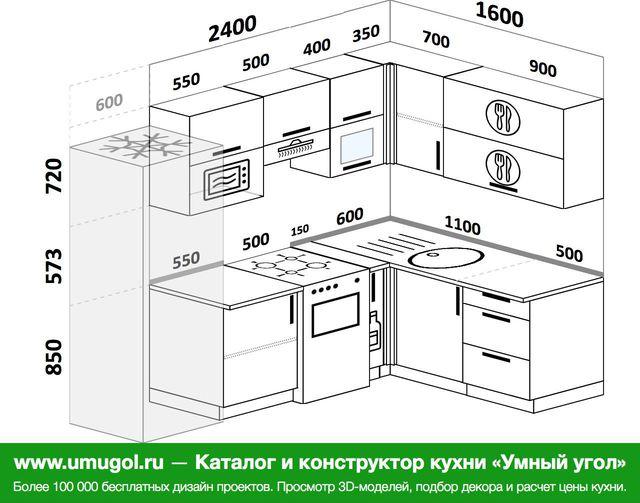 Планировка угловой кухни 6,0 м², 240 на 160 см