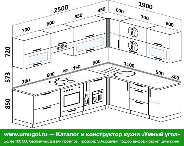 Планировка угловой кухни 7,0 м², 2500 на 1900 мм: верхние модули 720 мм, встроенный духовой шкаф, корзина-бутылочница, посудомоечная машина