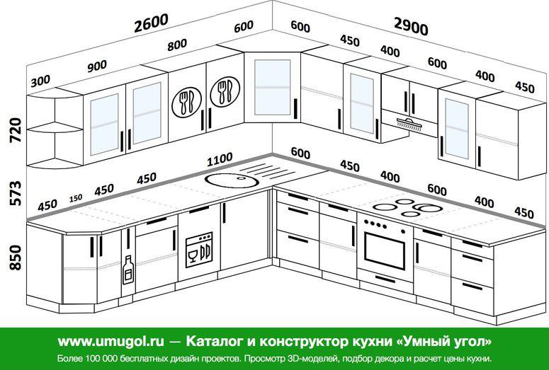Планировка угловой кухни 10,1 м², 260 на 290 см (зеркальный проект)