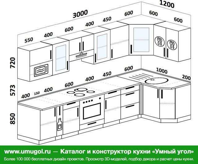 Планировка угловой кухни 6,3 м², 3000 на 1200 мм