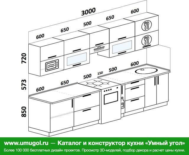 Планировка прямой кухни 6,0 м², 3000 мм: верхние модули 720 мм, отдельно стоящая плита, корзина-бутылочница, модуль под свч