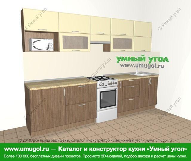 Прямая кухня МДФ матовый 6,0 м², 3000 мм, Ваниль / Лиственница бронзовая: верхние модули 720 мм, отдельно стоящая плита, корзина-бутылочница, модуль под свч