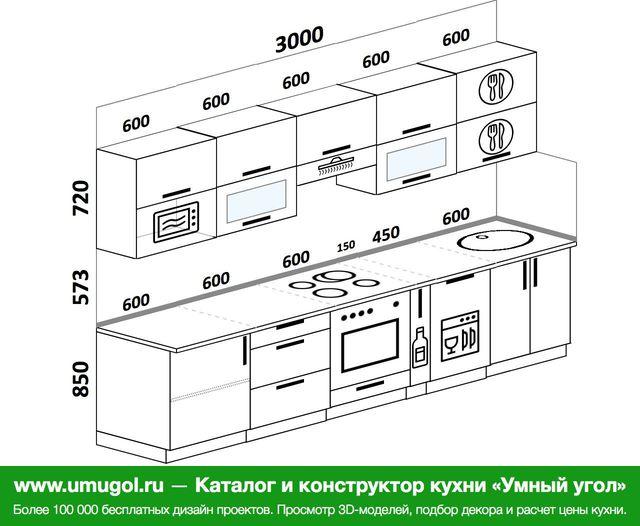 Планировка прямой кухни 6,0 м², 3000 мм: верхние модули 720 мм, встроенный духовой шкаф, корзина-бутылочница, посудомоечная машина, модуль под свч