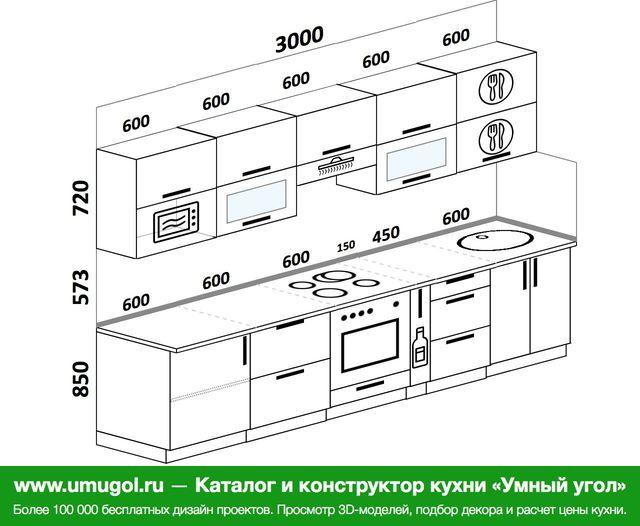 Планировка прямой кухни 6,0 м², 3000 мм: верхние модули 720 мм, встроенный духовой шкаф, корзина-бутылочница, модуль под свч