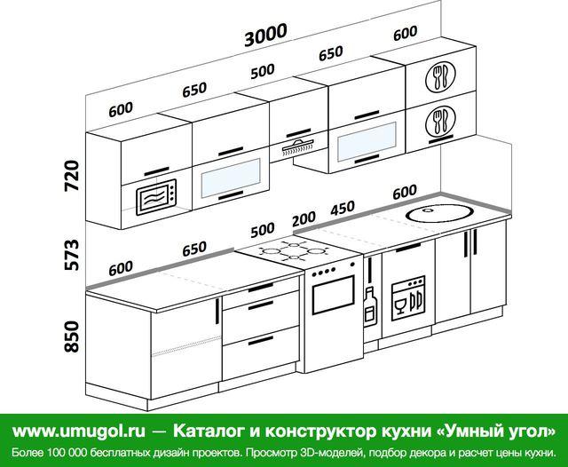 Планировка прямой кухни 6,0 м², 3000 мм: верхние модули 720 мм, отдельно стоящая плита, корзина-бутылочница, посудомоечная машина, модуль под свч
