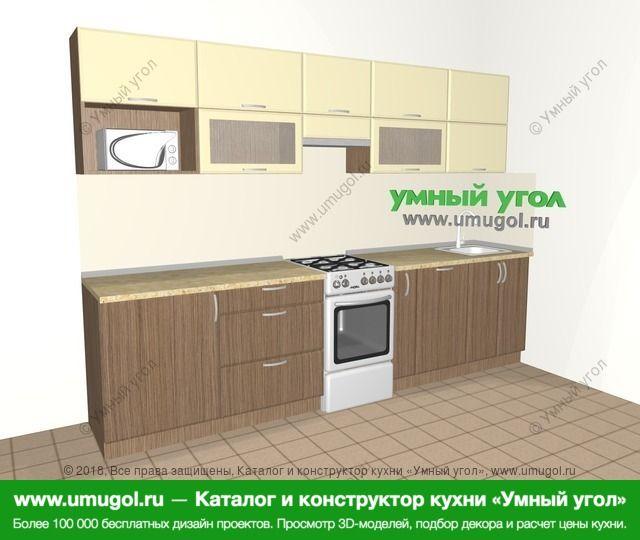 Прямая кухня МДФ матовый 6,0 м², 3000 мм, Ваниль / Лиственница бронзовая: верхние модули 720 мм, отдельно стоящая плита, корзина-бутылочница, посудомоечная машина, модуль под свч