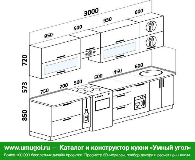 Планировка прямой кухни 6,0 м², 300 см